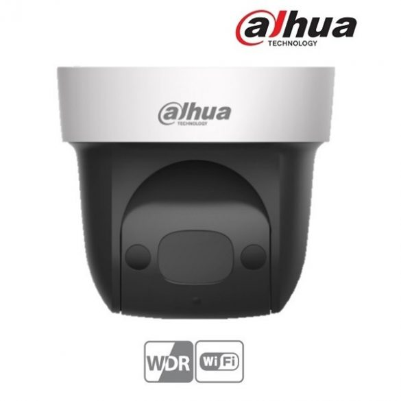 DAHUA SD29204T-GN-W IP Speed dome kamera, beltéri, 2MP, 2,7-11mm, H264+, IR30m, ICR, WDR, SD, audio, wifi