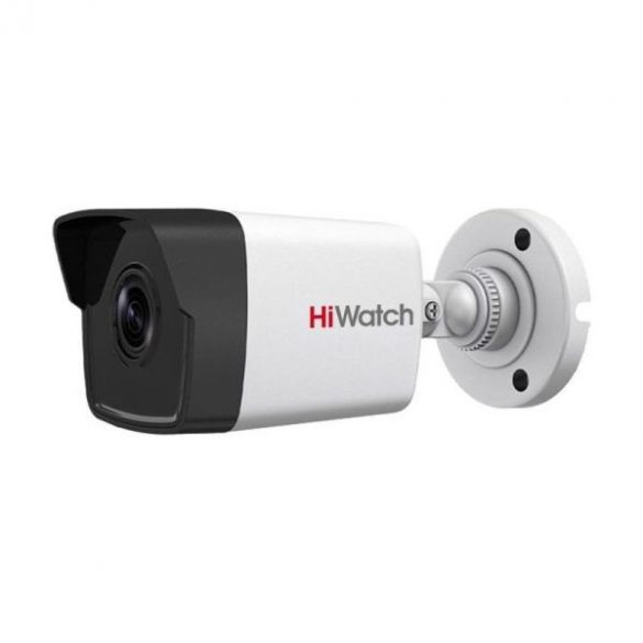 HIWATCH DS-I230 (4mm) 2MP fix EXIR IP csőkamera