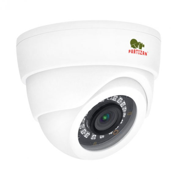 PARTIZAN 1419 2MP 2.8mm 5/1 fix lencsés dome kamera - CDM-223S-IR FullHD